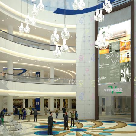 HC Mall
